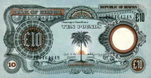 Front of Biafran ten pounds note.