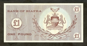 Rear of Biafran one pound note.